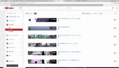 youtube再生リスト表示なし