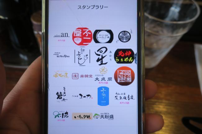 大阪好っきゃ麺
