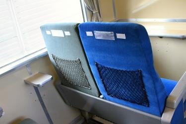 IMG_7980 6号車 座席