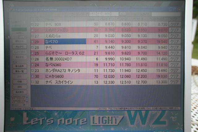 DSC03776.jpg
