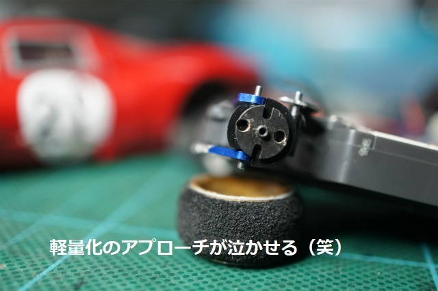 DSC03778.jpg