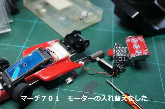 DSC03782.jpg