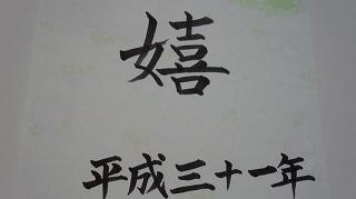 s_190121-1.jpg