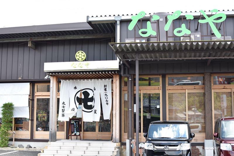 20180721 浜松旅行_180723_0039s