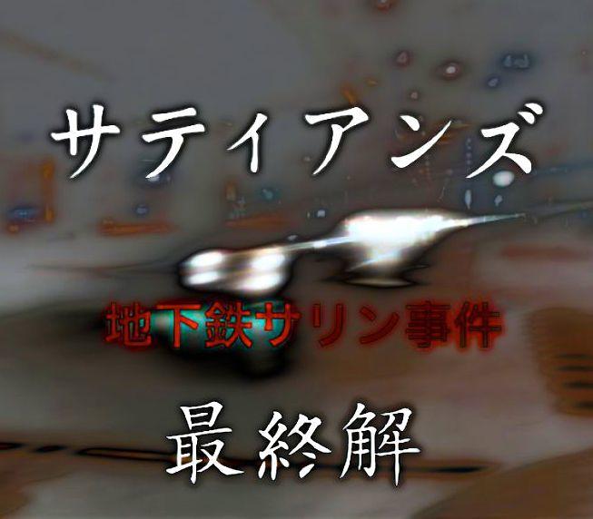 s30_2title.jpg