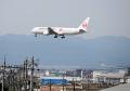 02_767-346/ER 【JAL/JA614J(Japan.Endless Discovery.)】(20180715)