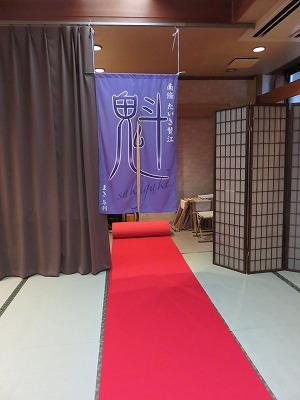 mashiko30.jpg