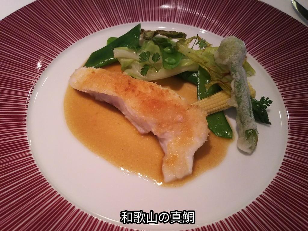 和歌山の真鯛