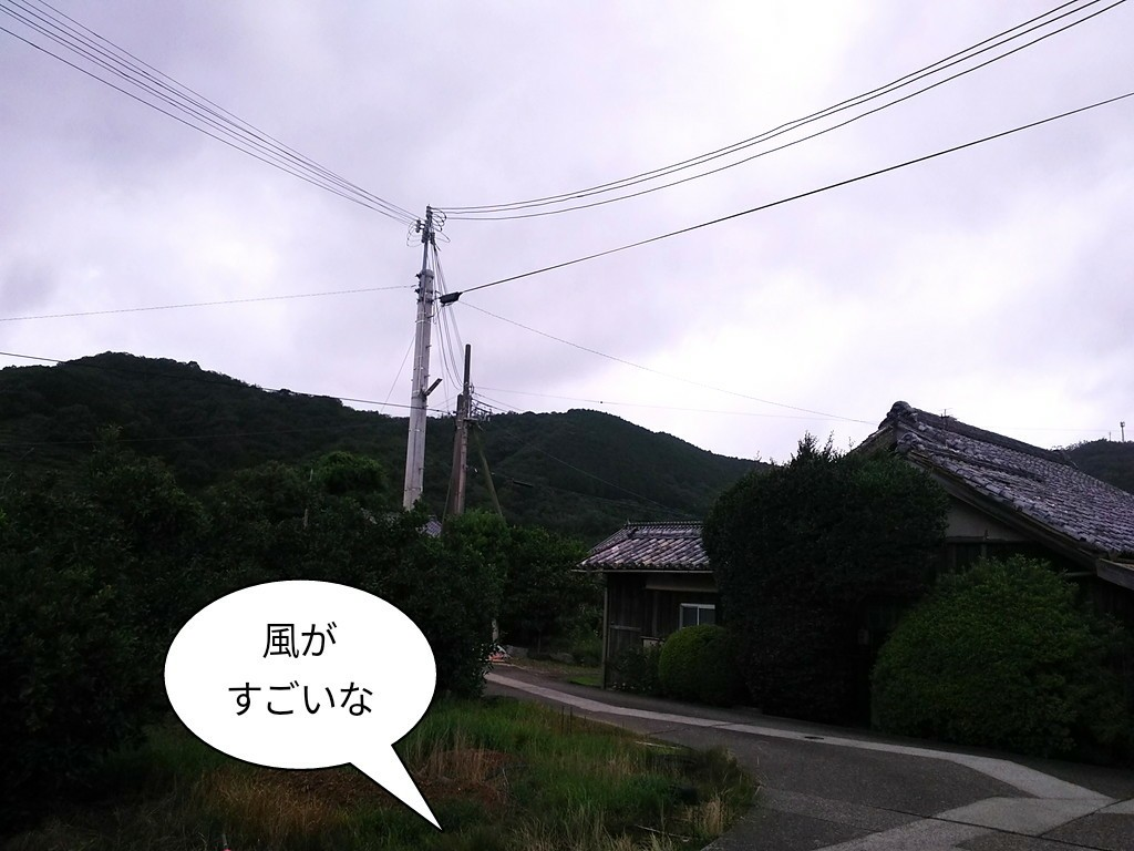 風がすごいな