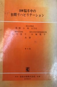 IMG_1360 (1) (1)