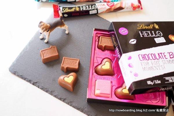 HELLO サマーチョコレートボックス
