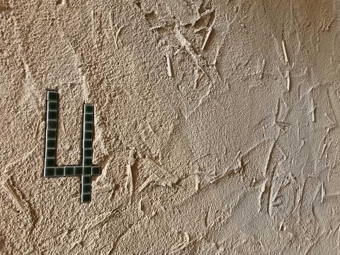 1390-4階土の壁
