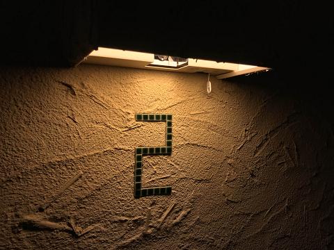 1398-2階土の壁