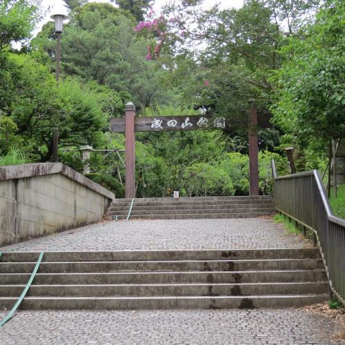 成田山公園-3