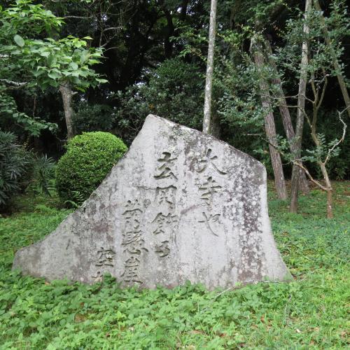 成田山公園-5