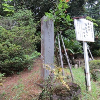 成田山公園ー21