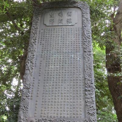 成田山公園ー38