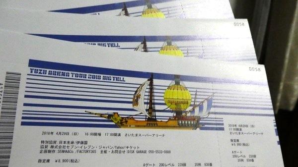 P1000224 - コピー