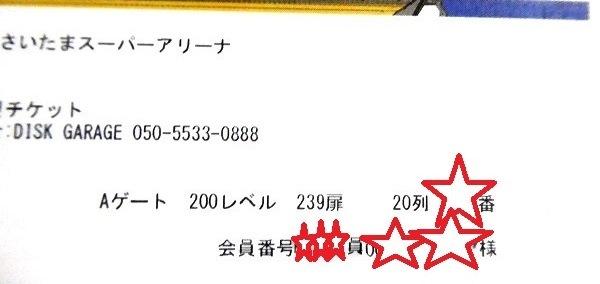 P1000225 - コピー - コピー
