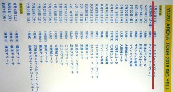 P1130109 - コピー