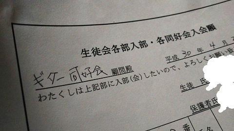 DSC_0898 - コピー