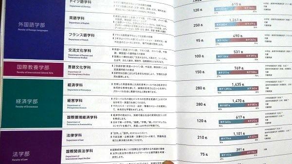 P1000997 - コピー