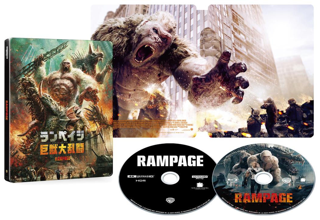 ランペイジ 巨獣大乱闘 スチールブック RAMPAGE steelbook
