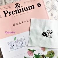 刺繍(スヌーピー)