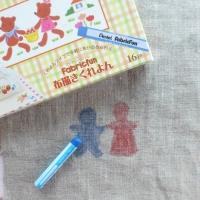 小学生の手芸教室7・8月初めての刺繍