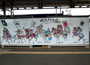 201875原ノ町駅1