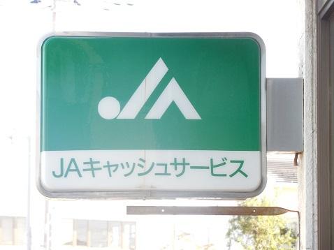 JAのマーク