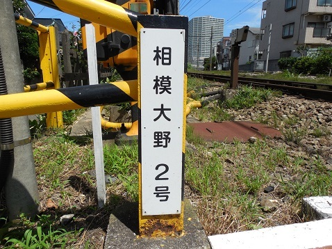 小田急江ノ島線の相模大野2号踏切@相模原市南区b