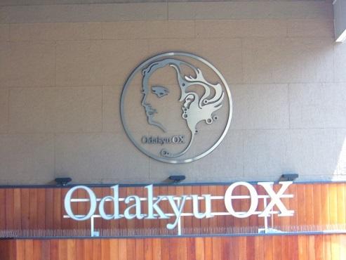 小田急OXのロゴとマーク