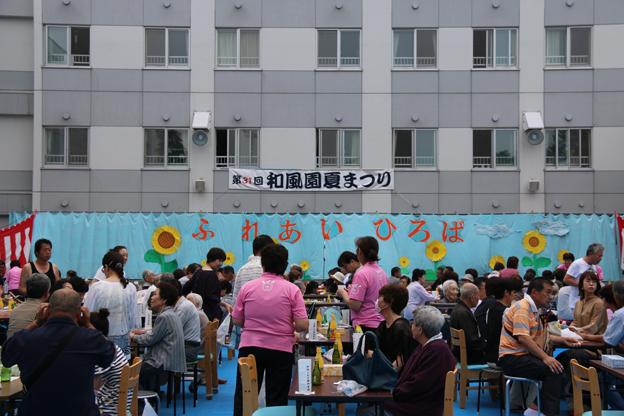 和風園夏祭りIMG_7253