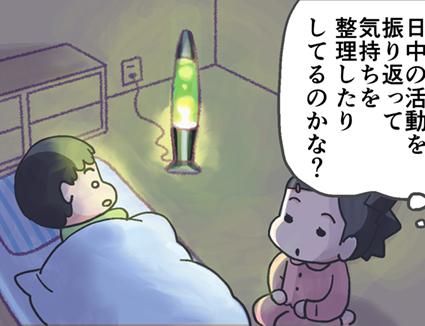 モーションライト