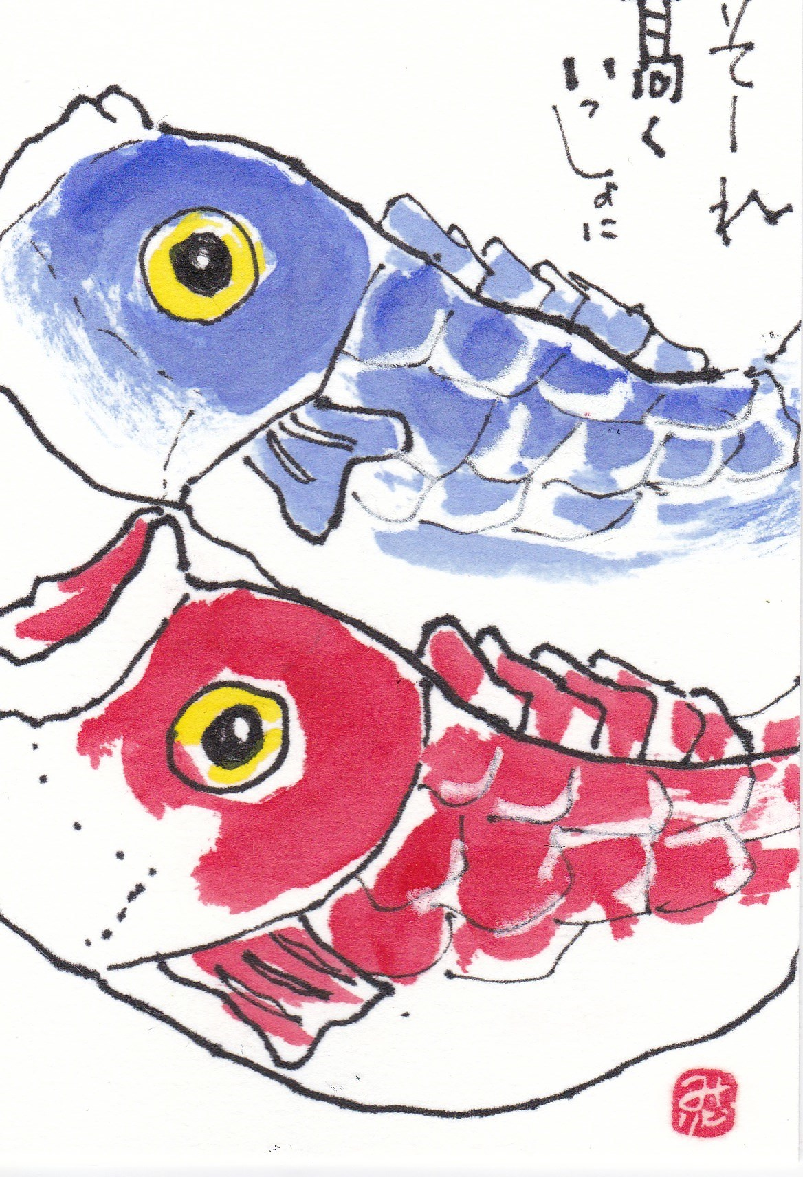 鶴喰 (2)