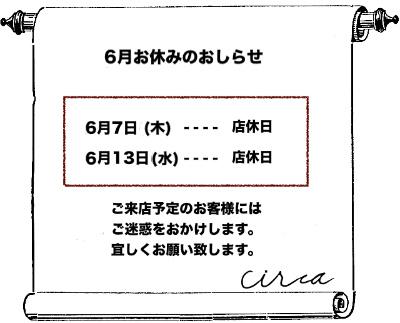 20180601B.jpg