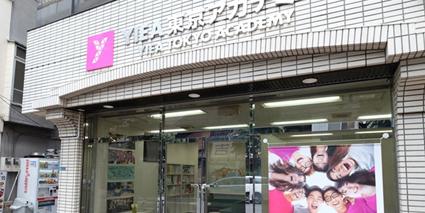 yiea-tokyo-academy-nhat-ban[1]