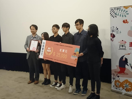 63技術賞