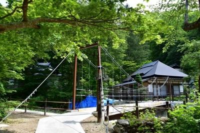 青荷渓流吊り橋