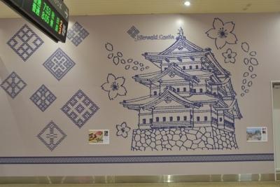 弘前駅壁面模様に津軽こぎん刺しをモチーフ
