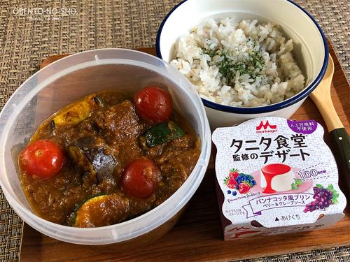 夏野菜の牛すじカレー弁当