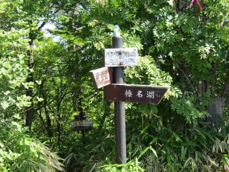 180622掃部ヶ岳 (14)s