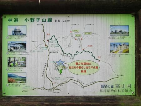 180624十二ヶ岳~小野子山 (2)s