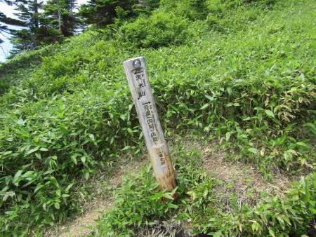 180715四阿山 (41)s