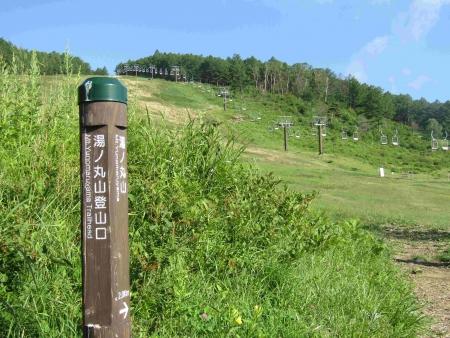 180801湯ノ丸山~烏帽子岳 (1)s
