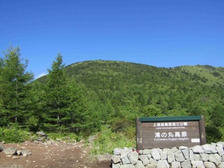 180801湯ノ丸山~烏帽子岳 (19)s
