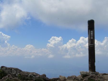 180801湯ノ丸山~烏帽子岳 (134)s