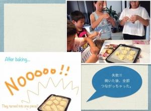 2015_05_29_クッキー03