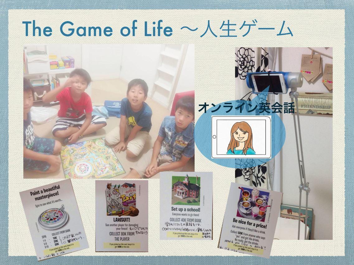 2018_06_27人生ゲーム03